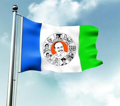 YSRCP Flag