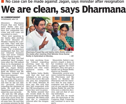Dharmana on jagan